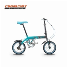 [Cronus.my] Garion G1410 14' Foldable Folding Bike Bicycle with 1sp