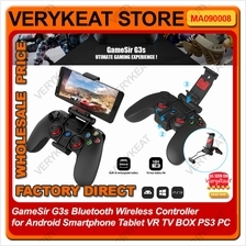 GameSir G3s Bluetooth Game Controller for Android Smartphone Tablet