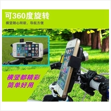 Universal Bike Bicycle Motorcycle Motorbike Mobile Phone Holder