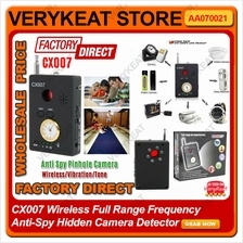 CX007 Wireless Full Range Frequency Anti-Spy Hidden Camera Detector