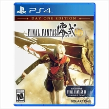 PS4 FINAL FANTASY TYPE-0 HD (R1)