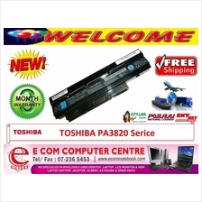 TOSHIBA PA3820U-Mini NB500/NB505/NB525/Satellite T230 SERIES BATTERY