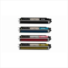 HP CF350A/CF351A/CF352A/CF353A Compatible Toner Cartridge