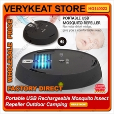 Portable USB Rechargeable Mosquito Insect Repeller Outdoor Camping