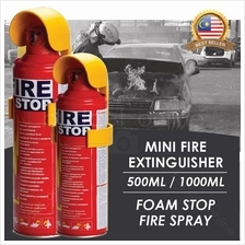 Fire Stop Foam - Instant Fire Extinguisher For Car & Home