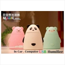 Panda Bear Mini USB Car Humidifier Air Purifier