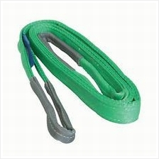 2-PLY EYE TO EYE FLAT WEBBING SLING