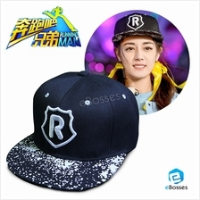 RUNNING MAN Women Embroidery R baseball Cap Unisex