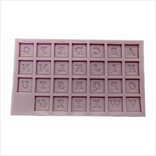 Alphabet Square Baby Blocks Silicone Mould