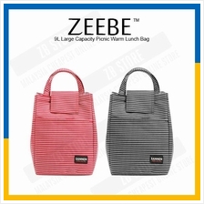 ZEEBE 9L Large Insulated Thermal Lunch Box Warm Cooler Food Bag 1014