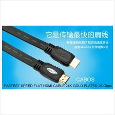 CABOS 3D FULL HD V.1.4 FLAT HDMI CABLE(5 year warranty)