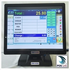 POS System - TM170HD 17-inch Touch Screen Monitor