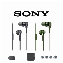 Sony MDR-XB75AP EXTRA BASS In-Ear Headphones (Black / Green)