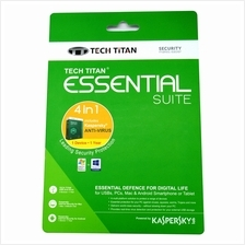 Tech Titan 2017 Essential Suite 1 Users