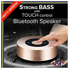 A8 Keling Wireless Bluetooth Portable Speaker [GOLD] With Built In Subwoofer