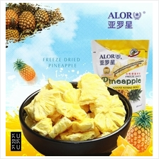 Alor Freeze Dried Pineapple 20g
