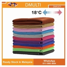 Magic Cooling Towel Creative Ice Cold Outdoor Sport Exercise Tower Swe)