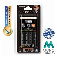Panasonic Eneloop Pro Quick Charger with 3 Color LED