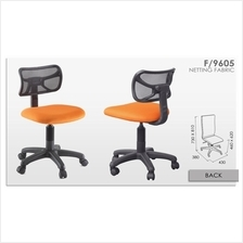 Office Chair 9605 (Mesh)