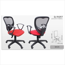 Office Chair 9597 (Mesh)