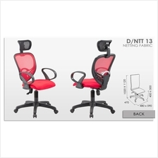Office Chair 13 (Mesh)