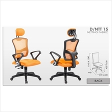 Office Chair 15 (Mesh)