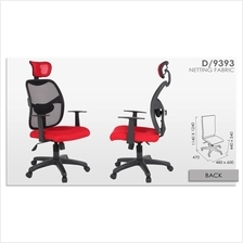 Office Chair 9393 (Mesh)