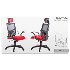 Office Chair 04 (Mesh)