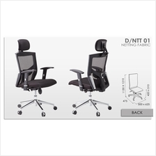 Office Chair (highback) 01