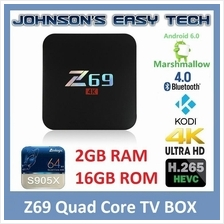 Z69 S905X Quad Core 2g16g Ultra HD TV BOX Android 6.0 Wifi Bluetooth