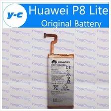 Ori Huawei Honor 3C 4C 6 5X 7 P6 P7 P8 P9 LITE PLUS G7 BATTERY