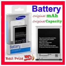 Samsung Battery - All Model Available - Galaxy S4 5 Y S6 Note 2 3 6 S