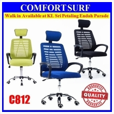 C912 Adjustable Seat Height Office Home Classy Chair Kerusi Pejabat