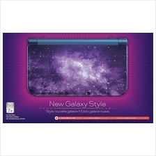 Nintendo New Galaxy Style 3DS XL Console Offer