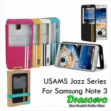 Authentic USAMS Samsung Note 3 Jazz Series Leather Case Window View