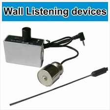 ★ Wall Listening Device With Recording Function (HY-929)