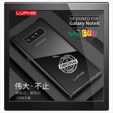 ★ LUPHIE Note 8 Bumper + Back 9H Tempered Glass case