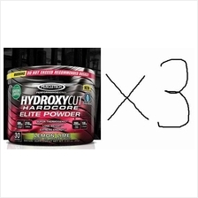 3 UNITS Muscletech Hydroxycut Elite Powder (BAKAR LEMAK+Green Coffee)