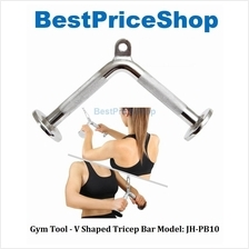 Gym Tool - V Shaped Tricep Bicep Bar Arm Muscle Building Bars JH-PB10