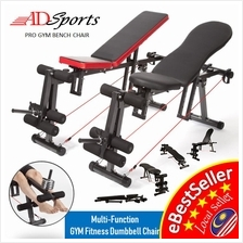 LATEST MODEL Gym ABS Six Pack Care Sit Up Bench Fitness Chair Dumbbell