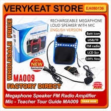 Megaphone Speaker FM Radio Amplifier Mic - Teacher Tour Guide MA009