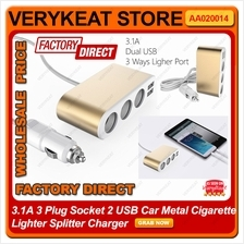 3.1A 3 Plug Socket 2 USB Car Metal Cigarette Lighter Splitter Charger