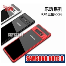 Samsung Galaxy Note 8 IPAKY 0.38mm Slim Transparent TPU Case