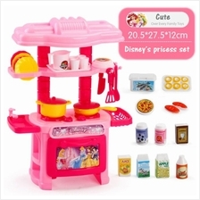 OSUKI Toys Creative Kitchen Set