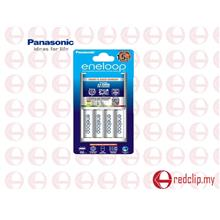 Panasonic Eneloop BQ-CC55 Smart & Quick Charger with 4 pcs AA 2000mAh