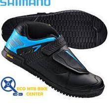 Shimano Footwear AM7 - Shoe