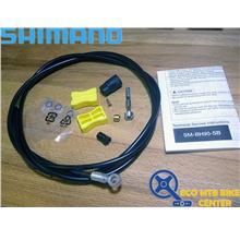 SHIMANO Brake Hose SM-BH90-SB 170cm or 200cm