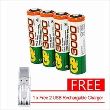 4PCS GP AA AAA 1100mAh 3000mAh 1.2V Rechargeable Battery