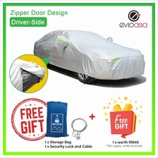 Full Car Cover With Zipper Door Design (Model CCHS)