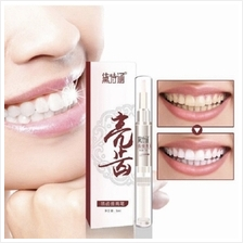 Express Teeth Whitening Pen